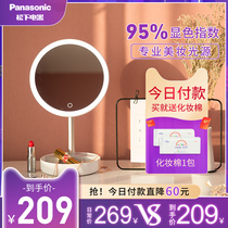 Panasonic led makeup mirror tabletop with lamp beauty mirror table lamp tabletop dormitory dressing ins makeup light net red mirror