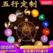 Feng Shui Pavilion birthday five elements custom multi-treasure hand string Crystal female male Buddha jewelry bracelet beads