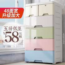 Childrens super-large plastic storage box drawer-type multi-layer storage cabinet to organize storage box household clothes toys