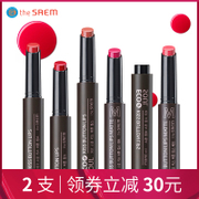 TheSAEM fresh lasting moisturizing lipstick Korea Colorstay colormatte glass bean aunt genuine lipstick