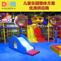 Непослушный форт Детская площадка большой парк развлечений оборудования детский сад кирпичи семья весело крытый развлекательный зал