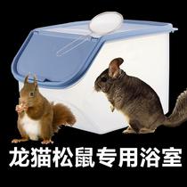 Dragon Cat Bathroom bath anti splash large demon squirrel bath supplies Dragon Cat Bath Basin