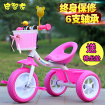 3-4 year-old baby carriage toy car