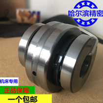 Bearings for CNC machine tools zarn1545tn P4 2052 3570TN P4 Harbin Composite Bearings