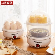Oaks egg steamer home Egg Machine Mini double automatic power single-storey dormitory small power 1 Person 2
