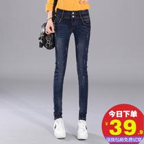 Dark color Korean skinny thin elastic force of the spring and autumn Joker little feet pants