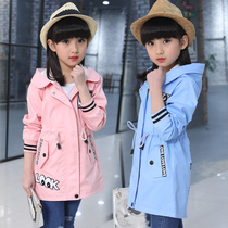 Specials every day big boys girls in the spring and autumn the Korean version of 15 years old trench coat
