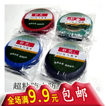 Shuri Electrician Tape electrical tape flame retardant insulated waterproof PVC tape black red Yellow green 20 meters