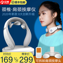 Yiha cervical shoulder and neck massager neck massager neck physiotherapy hot application intelligent neck guard home artifacts
