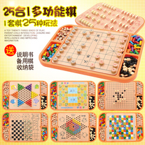 Large checkers wooden Toys childrens Desktop games adult Chess class puzzle flying chess five Chess