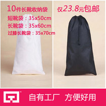 Boots dust bag boots boots dust cover storage bag boots dust cover storage non-woven bag