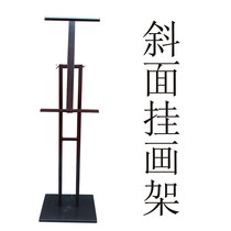 kt board display stand advertising stand vertical roll-up pop stand poster stand exhibition board hanging easel stainless steel stand