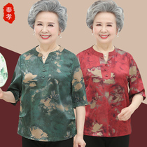 Summer clothes for the elderly Female grandmother short-sleeved t-shirt 60-year-old 70-year-old mother suit 80-year-old wife summer clothes
