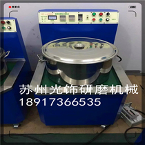 Direct light decoration 2-20 kg inverter magnetic grinding polishing burr machine speed control needle precision cleaning machine
