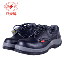 Double Ann brand 10kv multifunctional safety shoes low help anti-smashing insulated shoes autumn and winter factory direct sales