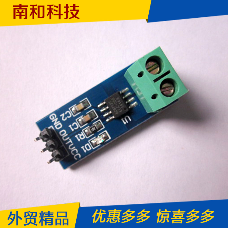 20A Hall Current Sensor Module Sensing Microcontroller ACS712 Factory Direct