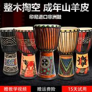 Africa 8 inch 10 inch 12 inch drum djembe beginner Indonesia imported whole wood hollowed out carving Lijiang sheepskin