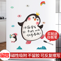 Refrigerator magnetic sticker cute penguin magnetic sticker refrigerator sticker erasable message board blackboard sticker tips magnetic sticker