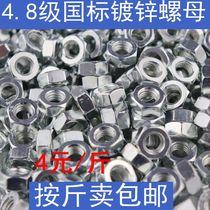 4.8-class national standard galvanized nut hexagonal nut M3M4M5M6M8M10M12M14M16M18M20