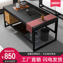 Stainless steel fire stone coffee table Tea set One-piece office Gongfu tea table Household small tea table Simple and modern