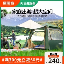 Explorer tent Outdoor camping thickened portable folding camping Sunscreen anti-rain automatic bounce off the beach