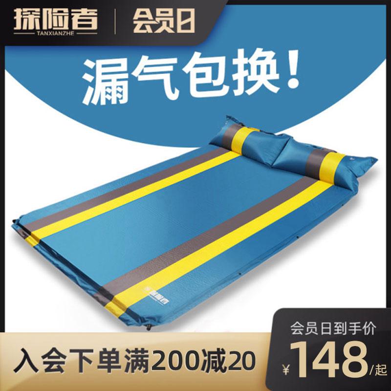 Automatic inflatable mat inflatable mattress moistureproof mat outdoor camping tent mat thickened field cushion lunch break sleeping mat