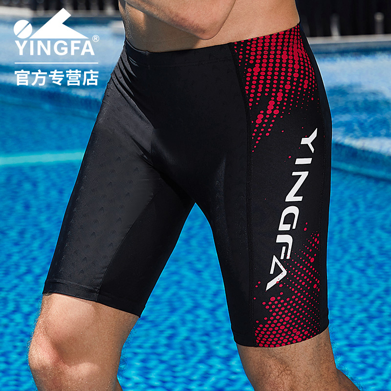 British hair swimwear men's flat angle five point professional swimwear quick drying swimwear medium length knee length shark skin swimwear