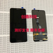 Applicable to p20pro screen assembly of Huawei mobile phone, P30 Magic2 Magic 2 screen assembly
