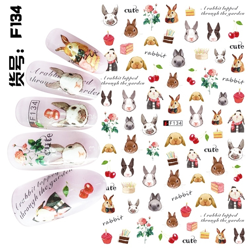 Nail Sticker Ornaments Nail Sticker Korean Waterproof 3D Nail Sticker Net Red Sticker Watermark Sticker F134