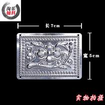 Miao silver ornaments accessories Liangshan Qiandongnan silver ornaments rectangular flower pieces handmade DIY accessories 19.8