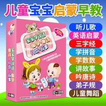 Танцевальная история учим цифры танские стихи на английском языке 0-3 лет ребенок малыш дошкольное просвещение дошкольное обучение анимация DVD-диски
