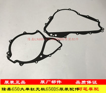 Loncin Large single cylinder 650 engine promise CR9 650DS Left box transition paper pad Right crankcase gasket