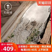 Shijin Road природных oojin каменная чайная тарелка дома простой большой сухой заваренный чайник небольшой сток каменный чай морской набор
