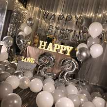 Happy Birthday Girls'Parties Decorative Spot Balloon Creative Romantic Theme Background Wall Layout Package