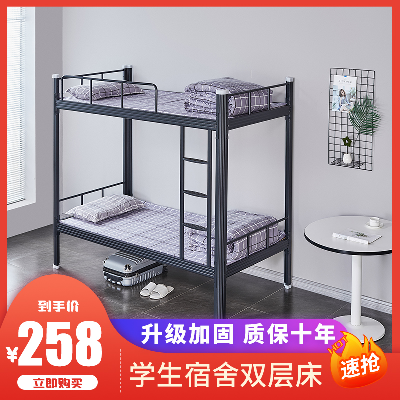 Up and down iron牀 steel student dormitory double-牀 apartment rental shelves牀 multi-functional adult 牀