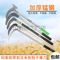 Manganese steel sickle mowing sickle multifunctional mountain fishing harvest corn Rice sickle double chop long handle sickle