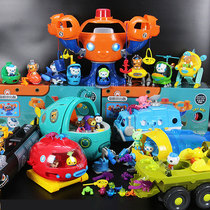 Undersea small column full set of Octopus Fort Ship set family lantern fish Boat toys 3-6 year old children gift