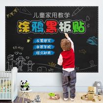 Детская доска наклейка зеленая доска наклейка на доске стены дома стираемые обучающие граффити наклейки на стену самоклеящиеся съемные