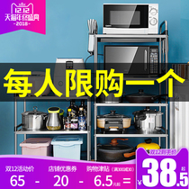 Stainless steel kitchen rack floor-to-ceiling multi-storey microwave shelf storage rack pot oven household space saving