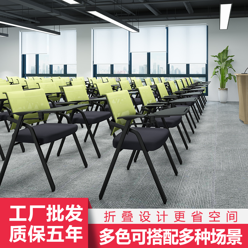 Training chair with table board Conference room folding chair with writing board Student table and chair one folding office conference chair