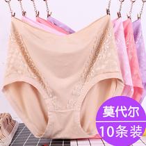 10 Fat MM plus fat plus code modal underwear female 200 pounds high waist middle-aged mom Lady underwear head