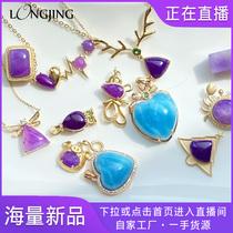 Live natural cherry blossom purple ushroom National style peach bracelet ring Crystal gemstone inlaid pendant
