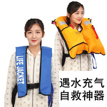 Portable adult fully automatic inflatable life jacket professional fishing inflatable marine manual inflatable life jacket