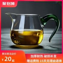 Glass fair cup thick heat-resistant household filter kung fu tea set accessories Japanese tea leak set tea sea tea splitter