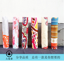 Yoga thickened print yoga mat towel towel suction anti-slip yoga shop towel blanket Towels Shop Genuine