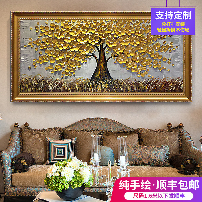 Pure hand-painted three-dimensional Rich Tree living room sofa background decoration painting modern Rich Tree oil painting restaurant hanging painting