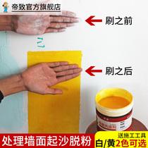 Solide à la surface du mur de Protection de lEnvironnement verte agent de durcissement chambre mur de ciment indium béton imperméable jaune interfaciale Agent Mur solide
