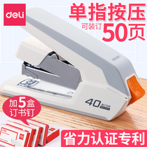 Deli labor-saving stapler Office mini small medium student large heavy-duty thickened multi-function large stapler Small stapler Portable custom thick book Large binding supplies Commercial