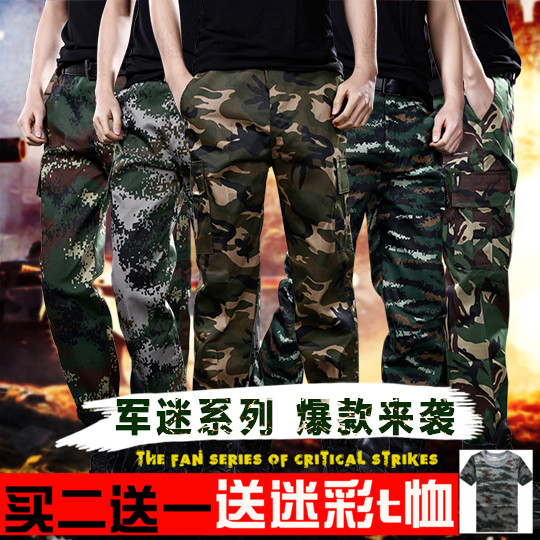 Outdoor camouflage trousers for men in autumn loose wear-resistant overalls, overalls and trousers for special military training trousers and tactical trousers