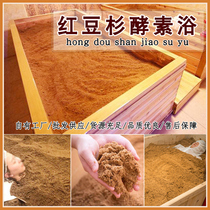 Japanese-style xuan rice yew Japanese enzyme bath Custom enzyme bath Xiaosu bath bed enzyme bath join factory direct sales